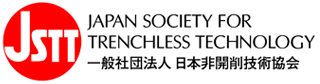 JSTT JAPAN SOCIETY FOR TRENCHELESS TECHNOLOGY